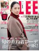 LEE (リー) 2017年 01月号 [雑誌]