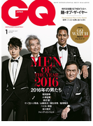 GQ JAPAN 2017 1月号