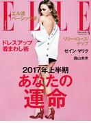 ELLE Japon 2017年1月号