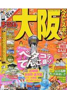 大阪ベストスポット 2017