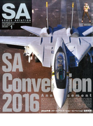 Scale Aviation (スケールアヴィエーション) 2017年 01月号 [雑誌]