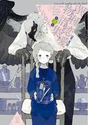 異種恋愛物語集 第三集(ZERO-SUMコミックス)