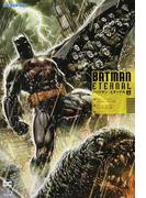 バットマン:エターナル 上 (ShoPro Books THE NEW 52!)