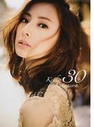 30 Keiko Kitagawa