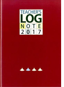 TEACHER'S LOG NOTE 2017