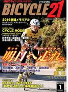 BICYCLE21 2017年 01月号 [雑誌]