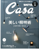 Casa BRUTUS (カーサ ブルータス) 2017年 01月号 [雑誌]