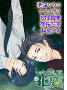 web花恋 vol.42(web花恋)
