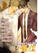 web花恋 vol.29(web花恋)