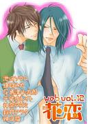 web花恋 vol.12(web花恋)