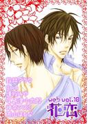 web花恋 vol.10(web花恋)
