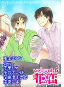 web花恋 vol.6(web花恋)