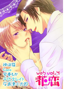 web花恋 vol.4(web花恋)