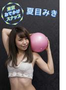 夏目みき 東京おでかけスナップ【image.tvデジタル写真集】(デジタルブックファクトリー)