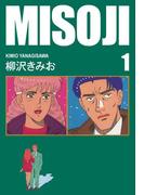 【全1-2セット】MISOJI