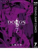 【期間限定価格】DOGS / BULLETS & CARNAGE 7(ヤングジャンプコミックスDIGITAL)