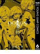 【期間限定価格】DOGS / BULLETS & CARNAGE 6(ヤングジャンプコミックスDIGITAL)