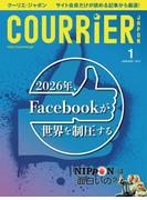 COURRiER Japon[電子書籍パッケージ版] 2017年 1月号(COURRiER Japon)