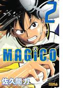 【期間限定 無料】MAGiCO(2)