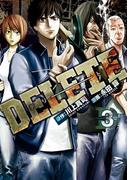 DELETE(3)