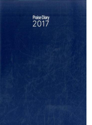 ほめ言葉手帳 2017