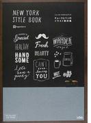 チョークとペンのイラスト素材集 ニューヨークスタイルブック