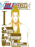 【全1-2セット】BLEACH Spirits Are Forever With You