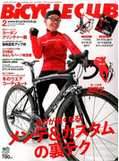 BiCYCLE CLUB (バイシクル クラブ) 2017年 02月号 [雑誌]