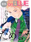号外 onBLUE 2nd SEASON vol.2(onBLUE)