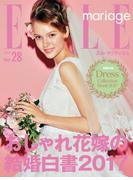 ELLE mariage no.28
