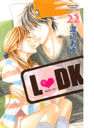 L・DK(22)