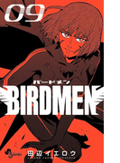 BIRDMEN 09 (少年サンデーコミックス)