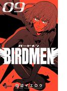 BIRDMEN 09 (少年サンデーコミックス)(少年サンデーコミックス)