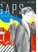 GAPS RISKY DAYS (H&C Comics)