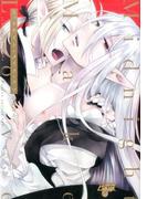 ミッドナイト・メイク・ラブ (ジュネットコミックス)