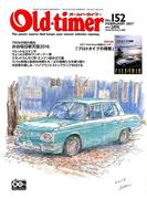 Old-timer (オールドタイマー) 2017年 02月号 [雑誌]