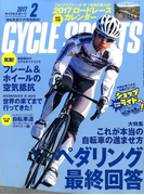 CYCLE SPORTS (サイクルスポーツ) 2017年 02月号 [雑誌]