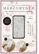 MERCURYDUO チューリップ スマートフォンケースBOOK