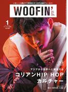 WOOFIN' 2017年1月号