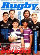 Rugby magazine (ラグビーマガジン) 2017年 02月号 [雑誌]