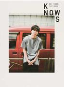 KNOWS 田中圭PHOTO BOOK