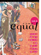 equal Vol.2(equal)