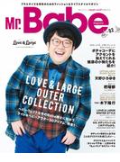 Mr.Babe Magazine VOL.02
