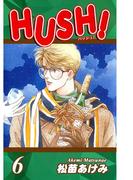 HUSH!(6)
