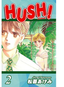 HUSH!(2)