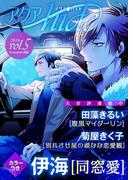 アクアhide Vol.5(アクアhide)