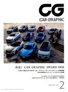 CG (カーグラフィック) 2017年 02月号 [雑誌]