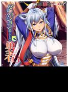 ダンジョン暮らしの元勇者3(ビギニングノベルズ)