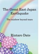 【オンデマンドブック】Hiroenterprise The Great East Japan Earthquake The rainbow beyond tears