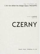 ツェルニー50番練習曲 2016 (ドレミ・クラヴィア・アルバム)